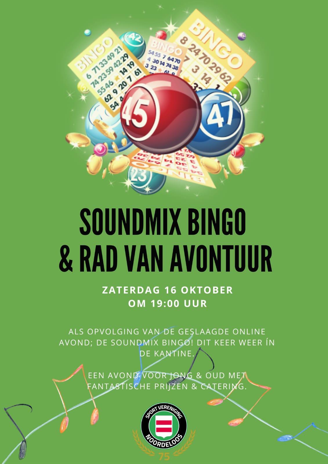 Soundmix Bingo